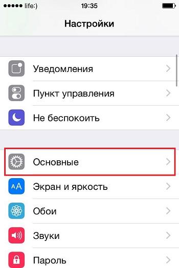 процент зарядки на айфоне