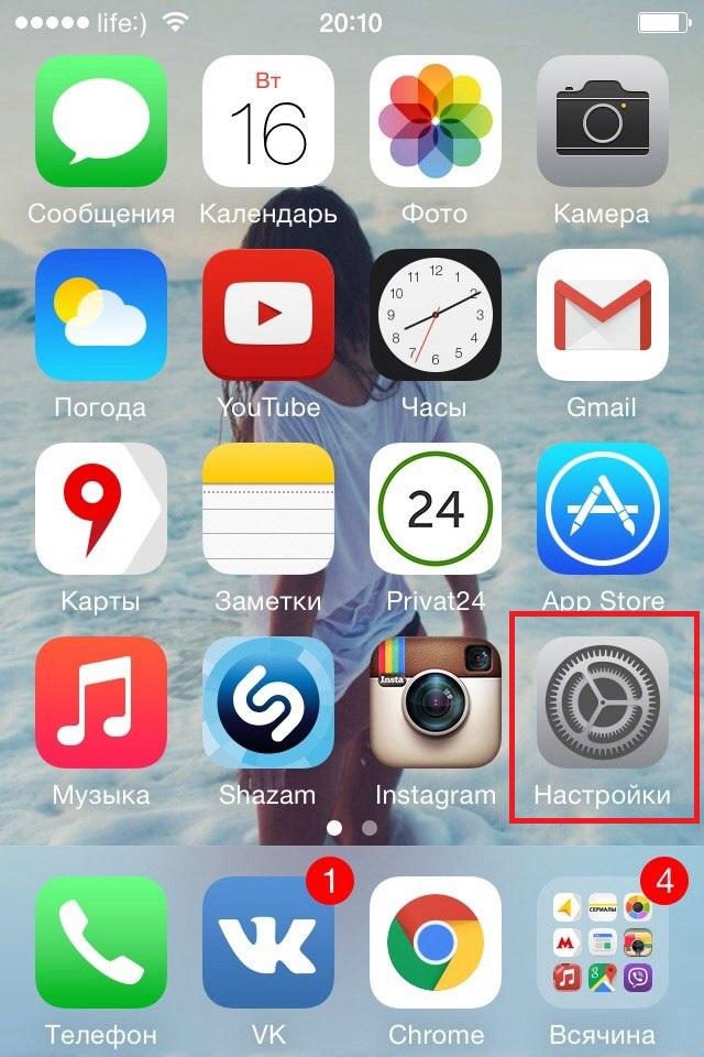 Как включить проценты зарядки на айфонеКак включить проценты зарядки на айфоне