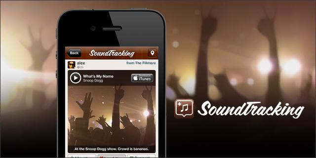 программа для айфона распознавание песен