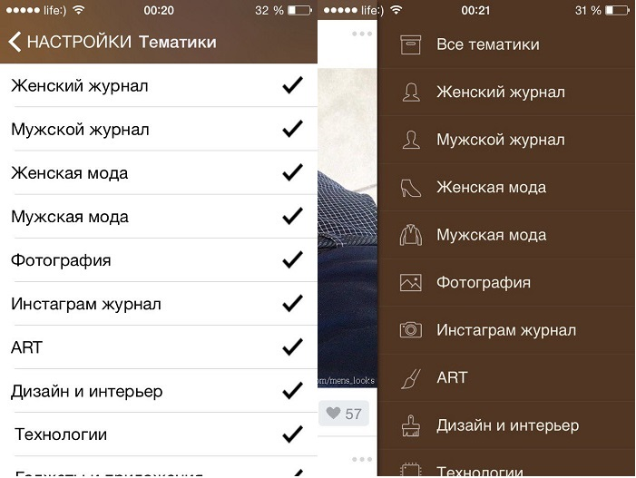 VFeed для айфона