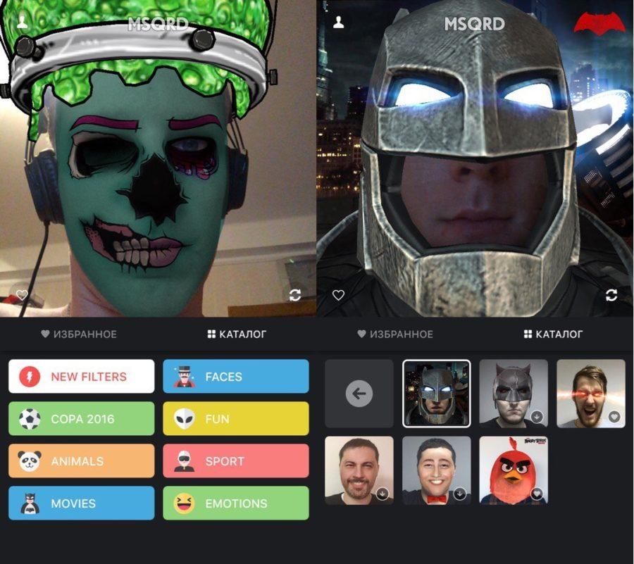 Приложение маски на лицо для айфон