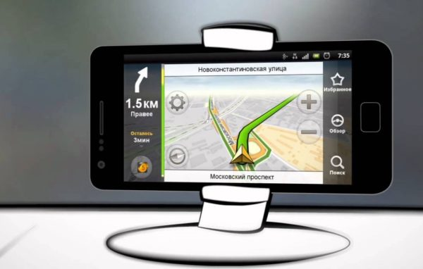 Яндекс Навигатор для айфона