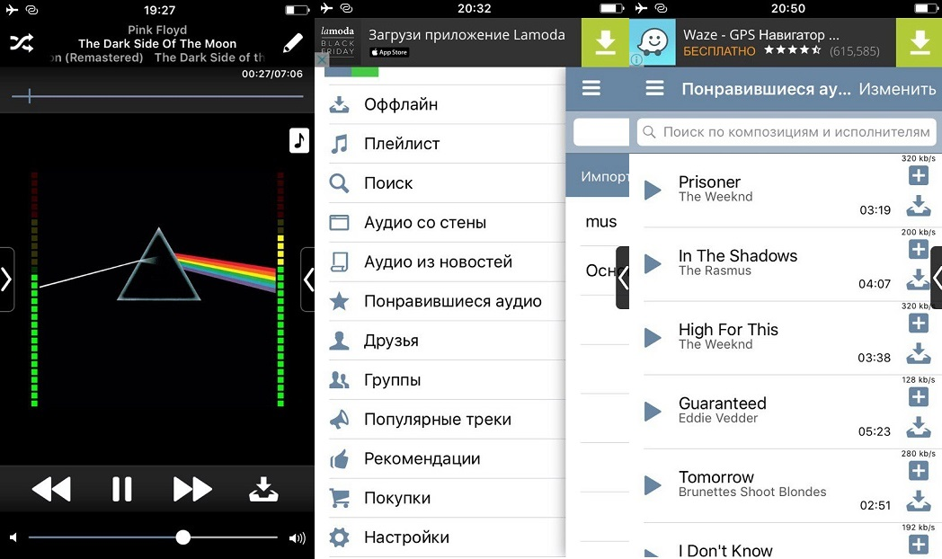 Color Player для айфона