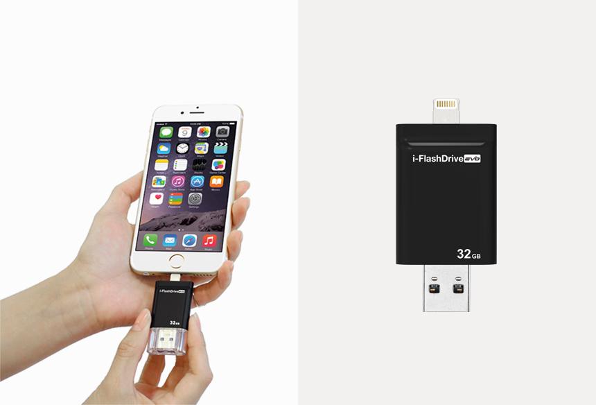 Как пользоваться флешкой для айфона