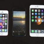 Какой айфон лучше купить в 2016/2017 году?