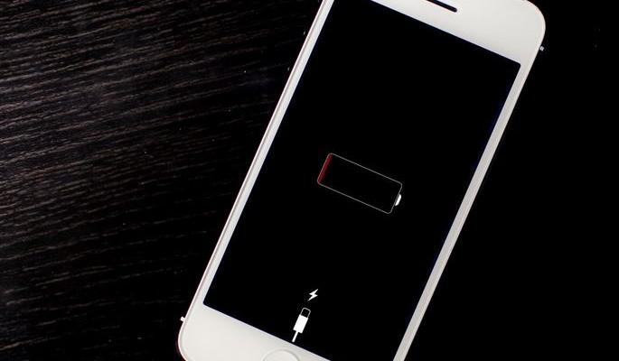 Быстро садится iPhone 5S на iOS 10