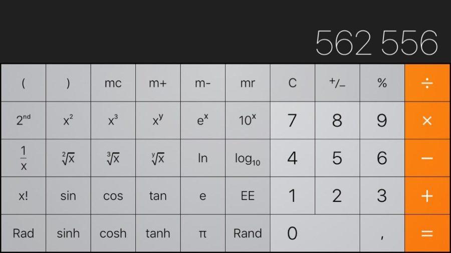Горизонтальный режим калькулятор на айфоне