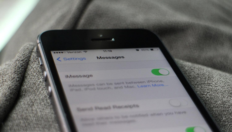 Как подключитьвыключить iMessage на iPhone