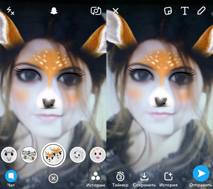 Как снять видео или фото с олененком на лице?
