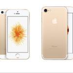 Сравнение Айфона 5S и Айфона 7