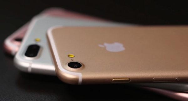 Выбор цвета iPhone 7