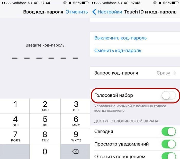 выключить голосовое управление на iphone