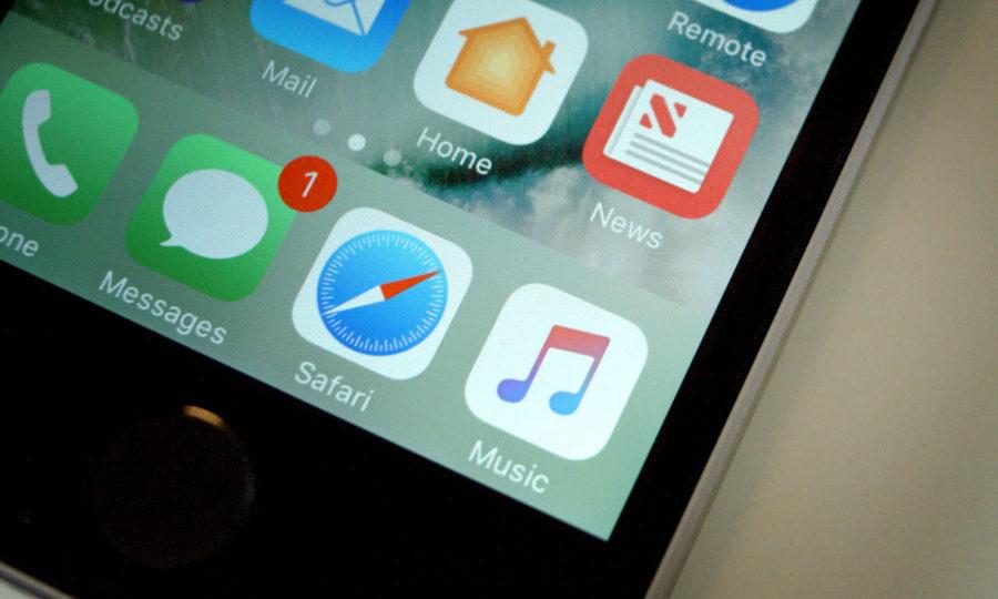 как вернуть приложение музыка на айфон