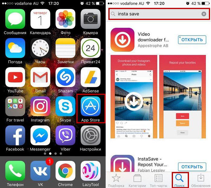 Приложение для скачивания фото/видео из инстаграм на iPhone