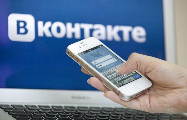 что такое безопасный поиск VKontakte