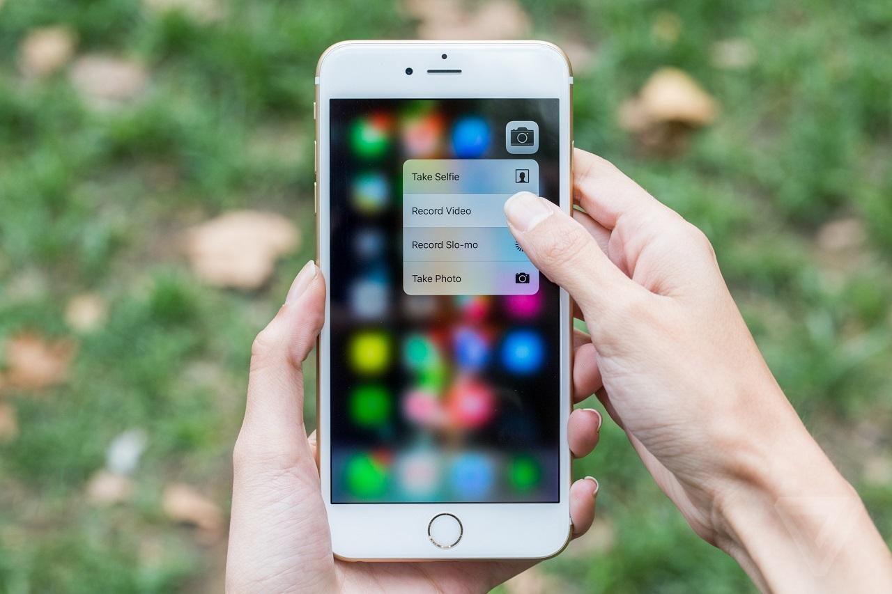 Как сделать 3д фото на айфон