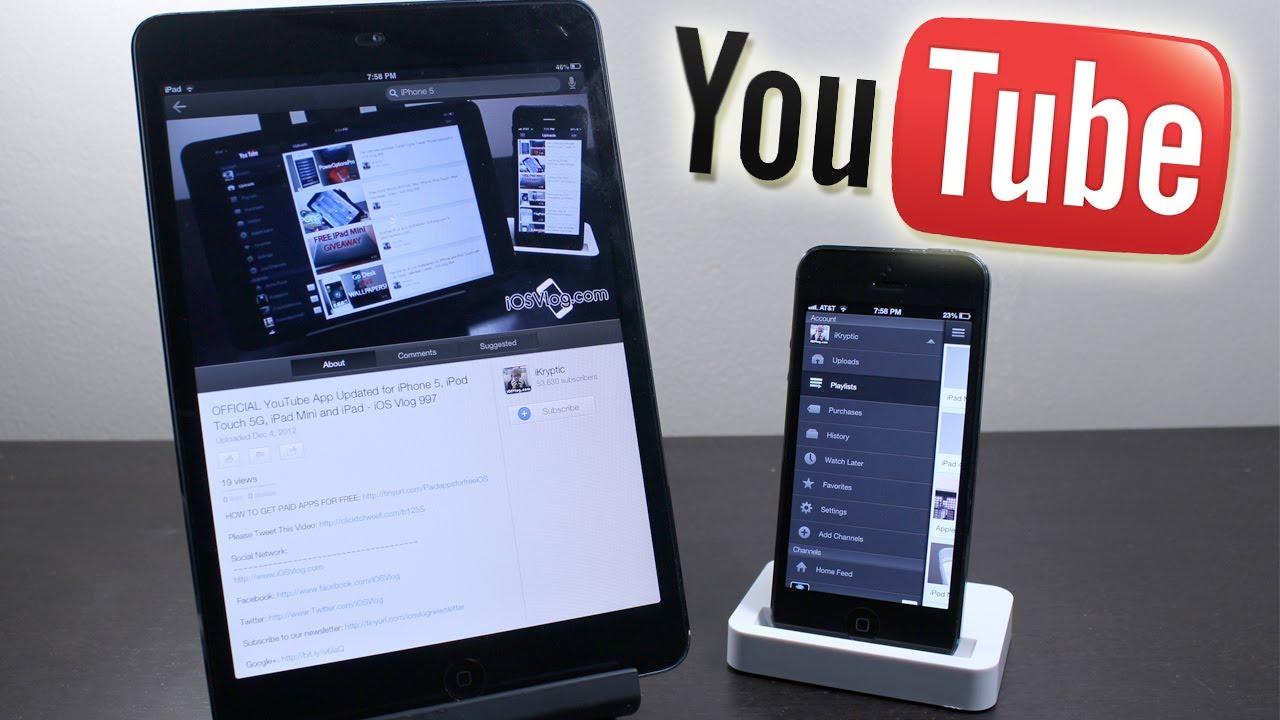 ipad iphone убрать рекламу youtube