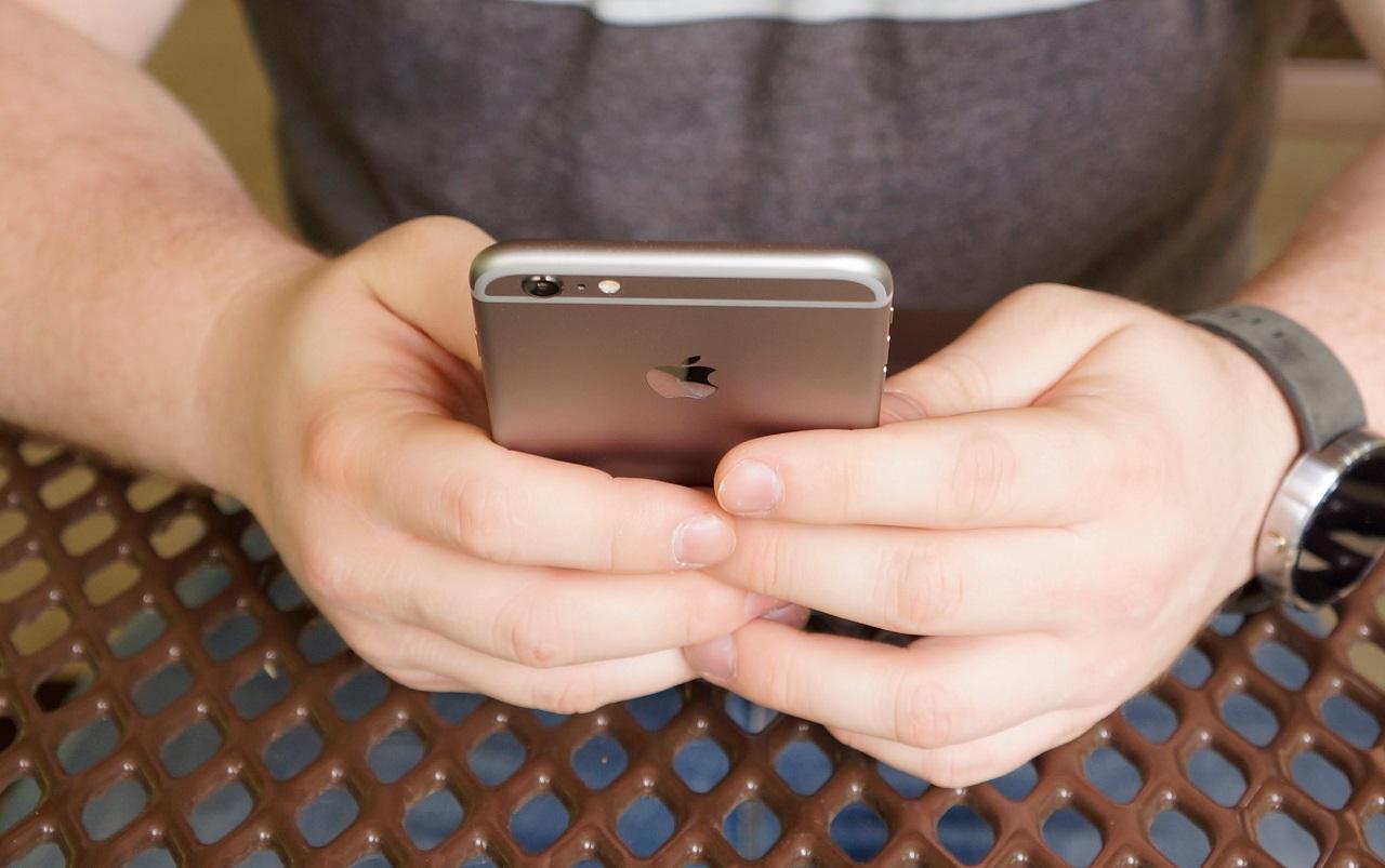 как активировать уменьшение движение на айфоне