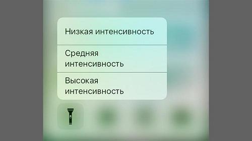 регулировка яркости фонарика в айфоне