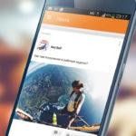 Как удалить страницу в Одноклассниках с iPhone или iPad?