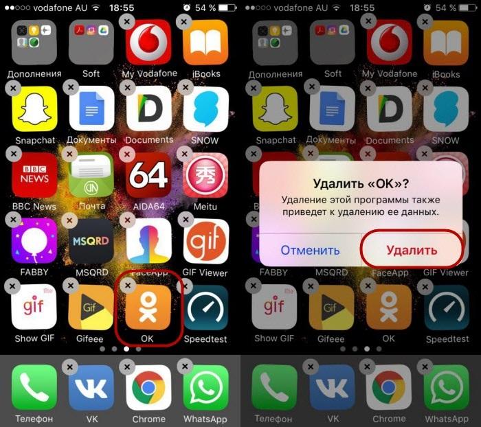 как удалить страницу в ок через айфон