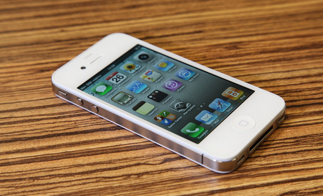 скачать ретрика на iOS 7.1.2