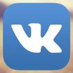 Как скачать ВКонтакте на iPhone 4?