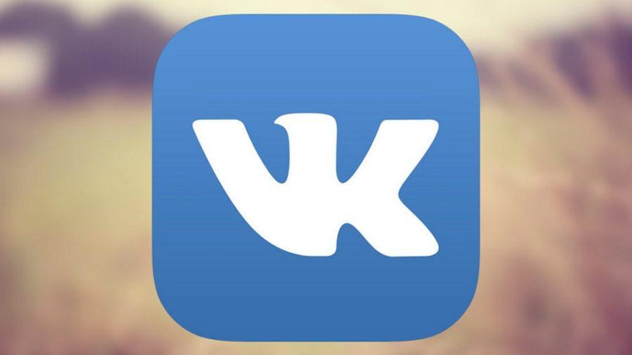 Vk app скачать для iphone.