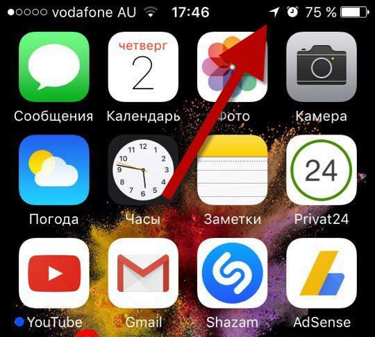 стрелочка на айфоне возле батареи