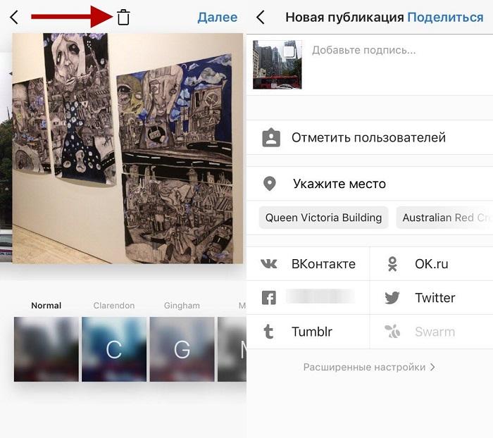 Резо гигинеишвили инстаграм фото суп