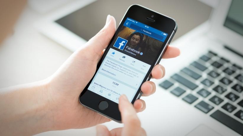Восстановление профиля Фейсбук на телефоне