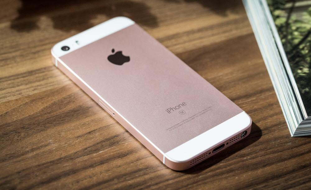 Лучший цвет iPhone SE для женщин