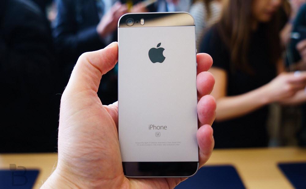 Лучший цвет iPhone SE для мужчин