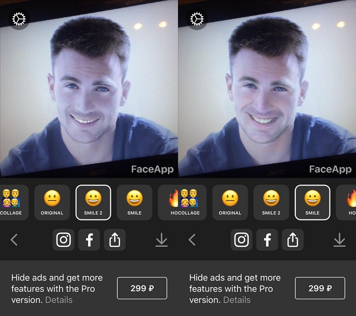 ФейсАпп_улыбки