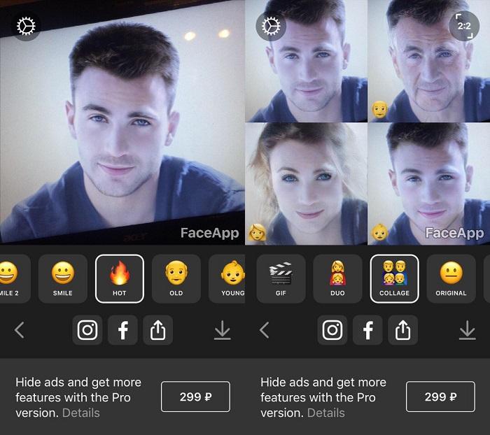 Как называется приложение где можно сделать себя фото 955