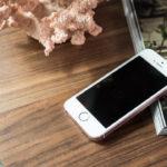 Стоит ли покупать iPhone SE в 2017 году?