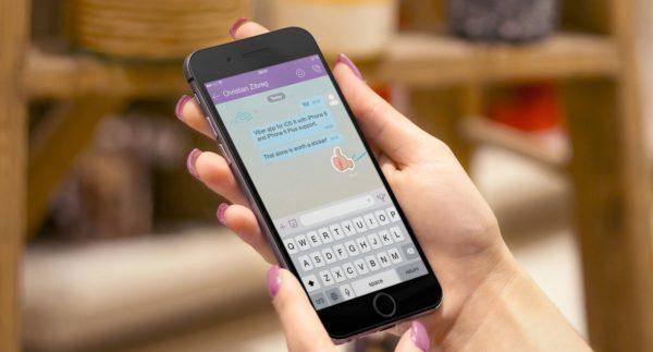 Как удалить чат, сообщение, аккаунт и контакт в Вибере на Айфон