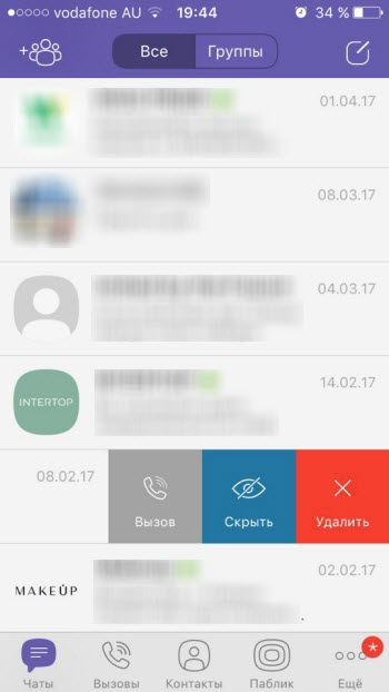 Удаление чата в Вайбере на iOS
