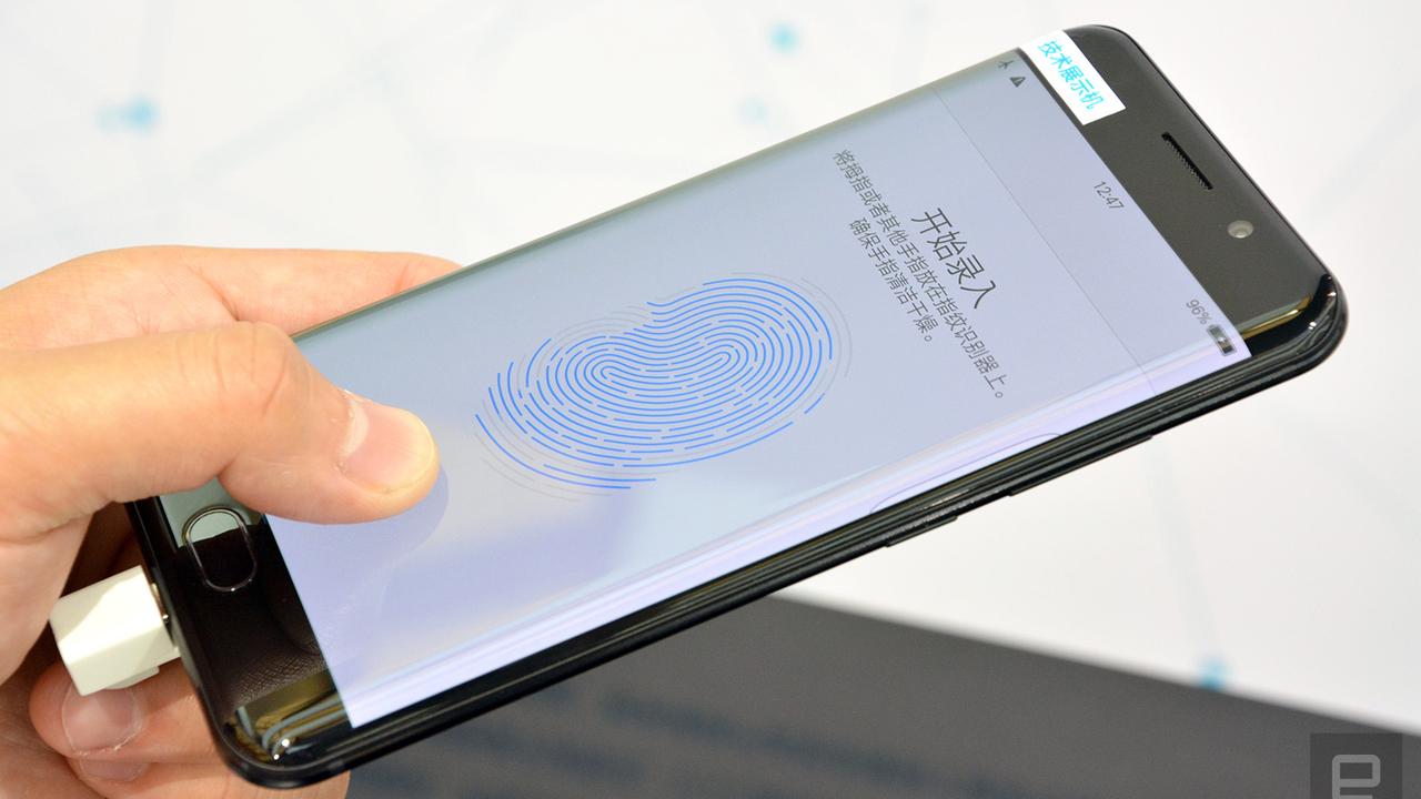 Сканер отпечатка в Vivo