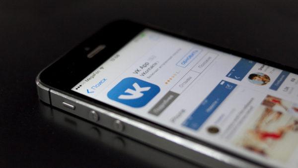 Как покинуть беседу в ВК на iOS и Android