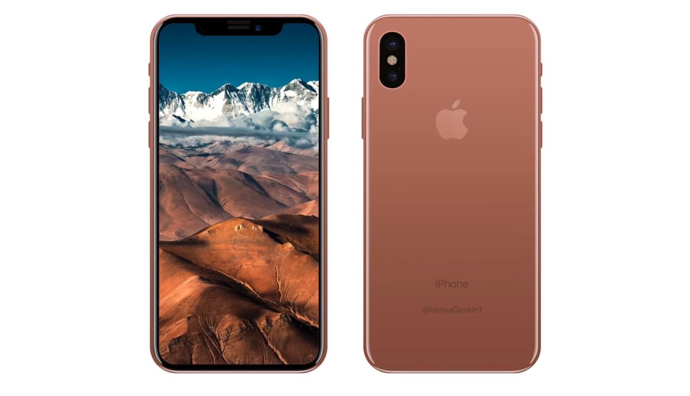 Новый цвет iPhone 8