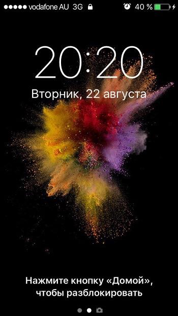 Признаки зарядки при включенном Айфон
