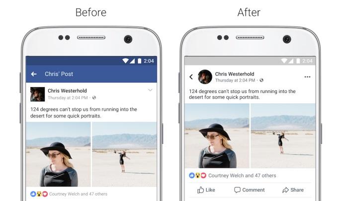 навигация фейсбук