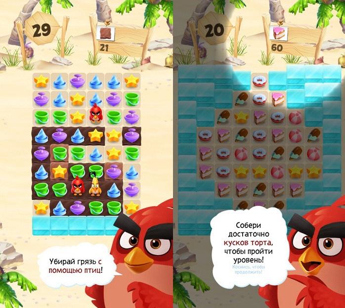 Уровни в Angry Birds Match