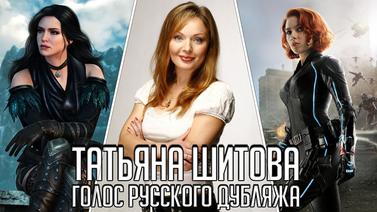 Голос помощника Алисы от Яндекс