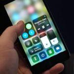 Как включить/выключить автояркость на iOS 11?