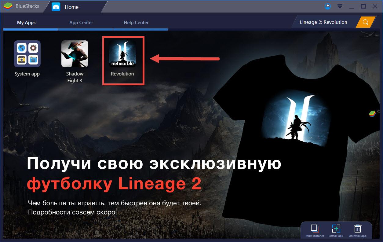 Запуск Lineage 2 Revolution