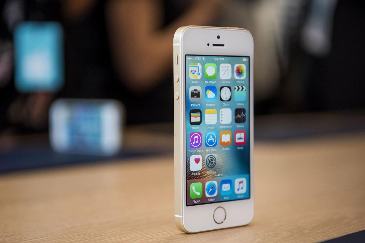 Самый компактный и дешевый iPhone 2017 года