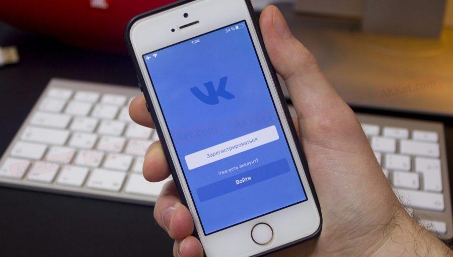 не приходят уведомления VK на iPhone