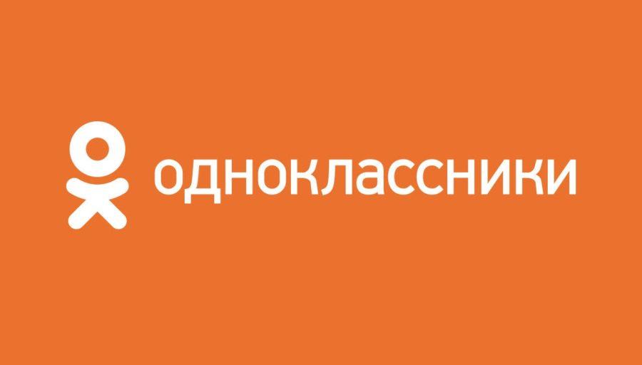 установка Одноклассники на ios 7.1.2